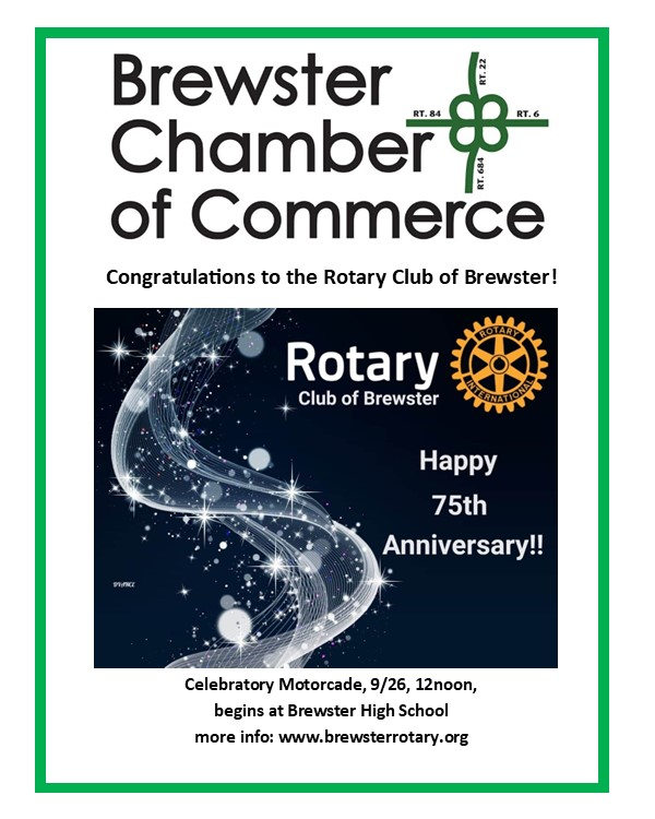 Rotary 75th small