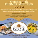 October Dinner Meeting